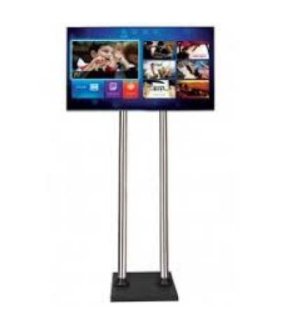 """LCD 75"""" UHD Android Television c/w Floor Stand"""